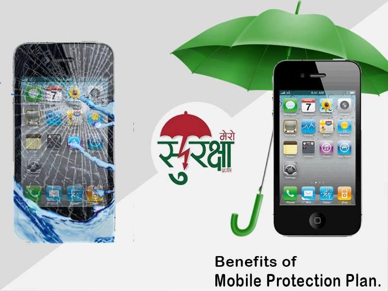 मोबाईलका लागि मेरो सुरक्षा एप सार्वजनिक