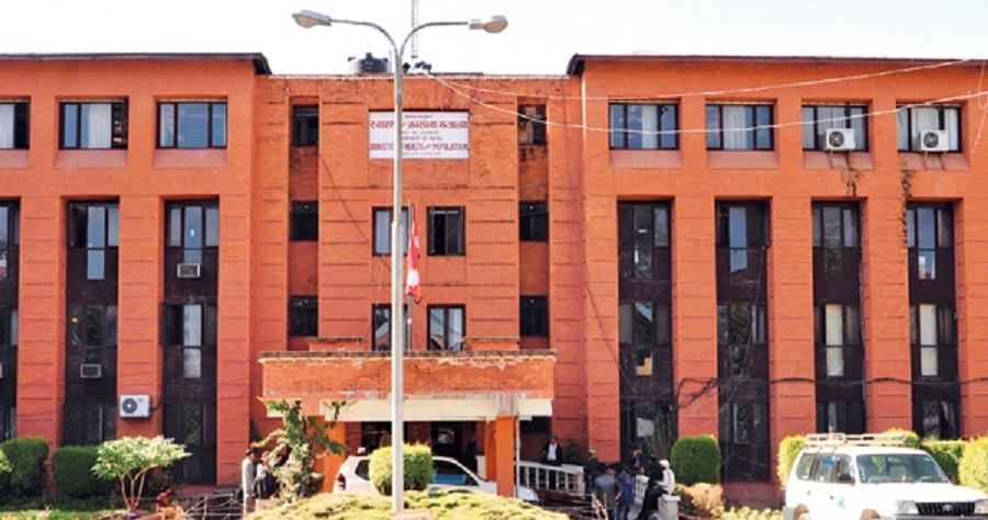 निःशुल्क डायलाइसिस सेवा १६ जिल्लामा विस्तार गर्दै सरकार