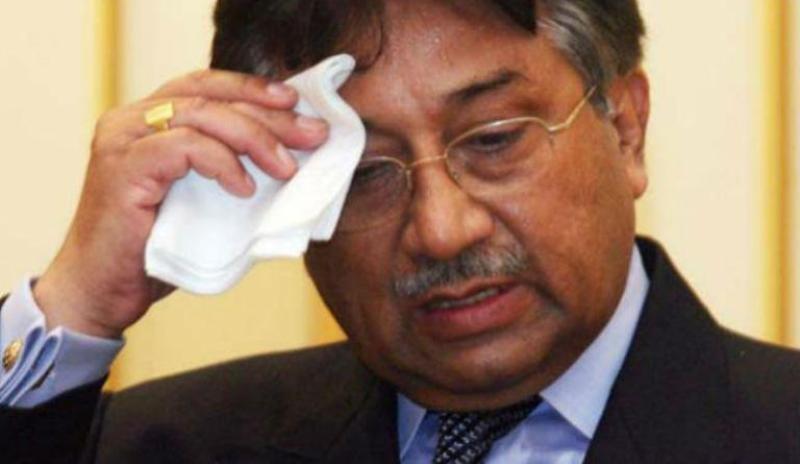 मुसरफलाई मृत्युदण्ड दिने विशेष अदालतको गठन नै 'असंवैधानिक' : लाहोर उच्च अदालत