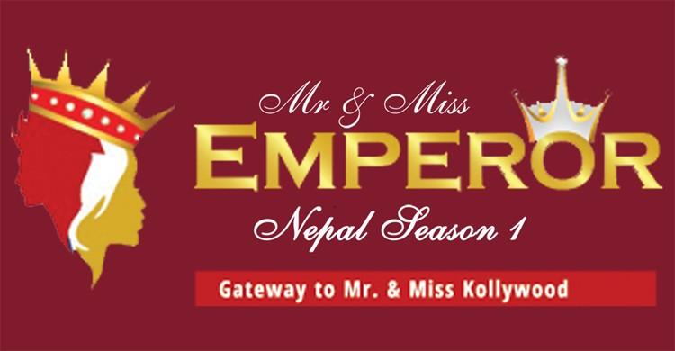 'मिस्टर एण्ड मिस एम्पेरर'को काठमाडौं फिनाली साउन ३१ मा