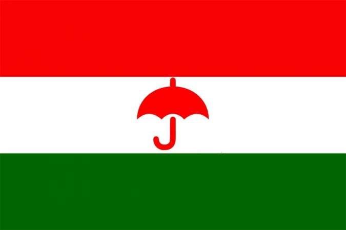 राजपा नेपाल सडक संघर्षकाे तयारीमा