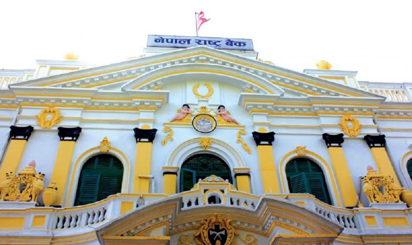 ललिता निवास काण्ड: बैंकहरूका ३ अर्ब जोखिममा