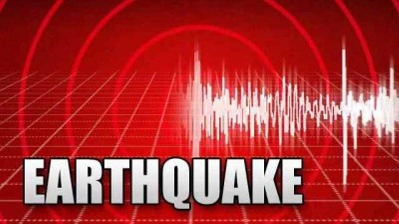 बाजुरामा गएराति चार रेक्टरको भूकम्प