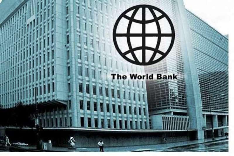 वित्तीय क्षमता सुधारका लागि विश्व बैंकद्वारा  १२ अर्ब ऋण स्वीकृत