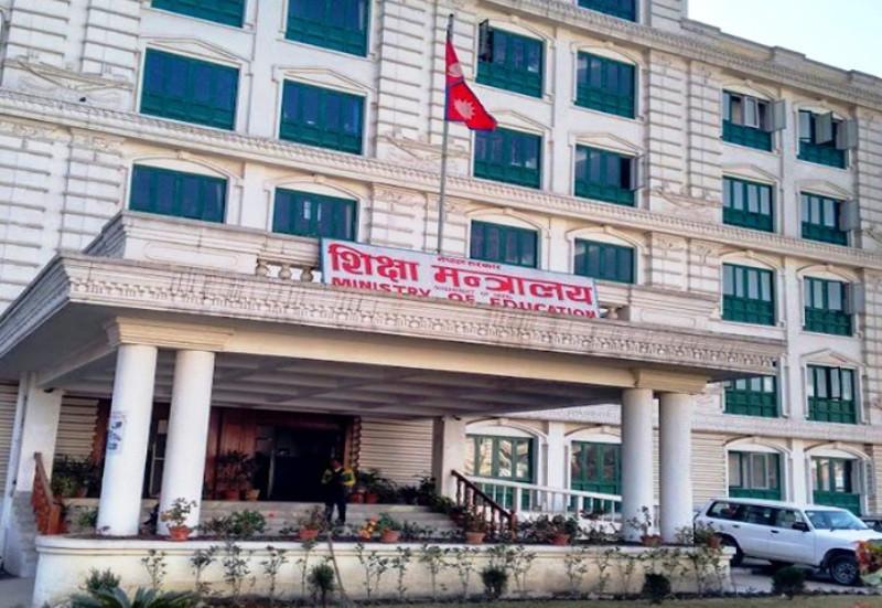 तीन वटा प्रदेशमा मेडिकल कलेज सञ्चालन गर्ने सरकारी तयारी