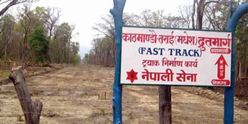 काठमाडौँ–तराई द्रुतमार्ग : पुल र टनेलको काम यसै वर्षबाट