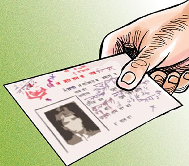 ६० हजारमा नक्कली नागरिकता !