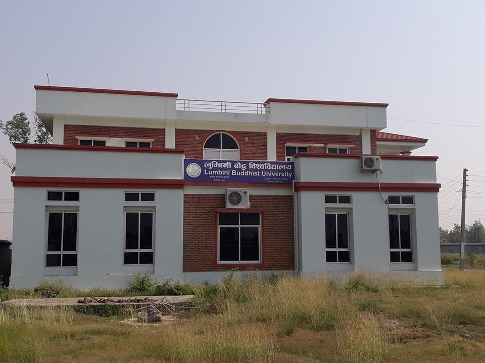 बौद्ध विश्वविद्यालयलाई अन्तर्राष्ट्रियस्तरकै बौद्ध अध्ययन केन्द्र बनाइने