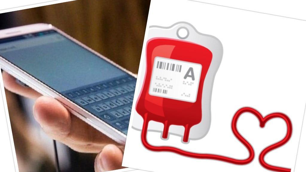 मोबाइल फोनबाट रक्त सेवा शुरु