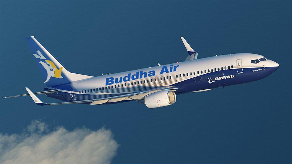 बुद्ध एयरको सुर्खेत–काठमाण्डाै सन्ध्याकालीन उडान स्थगित