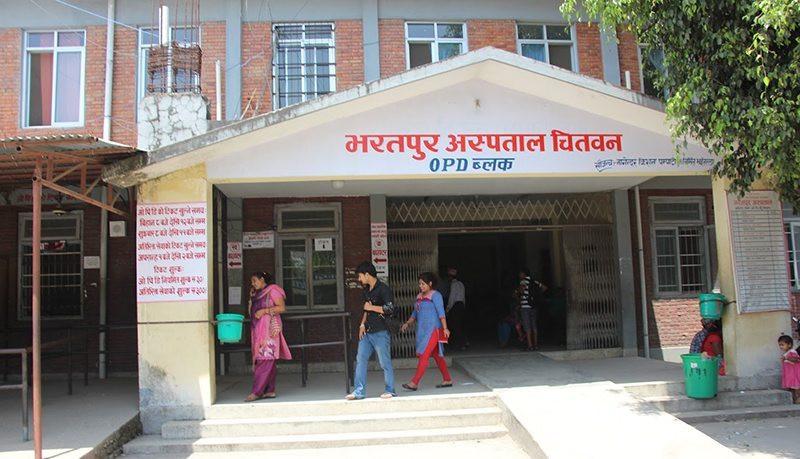 भरतपुर अस्पतालमा मृत्यु भएकाको रिपोर्ट नेगेटिभ