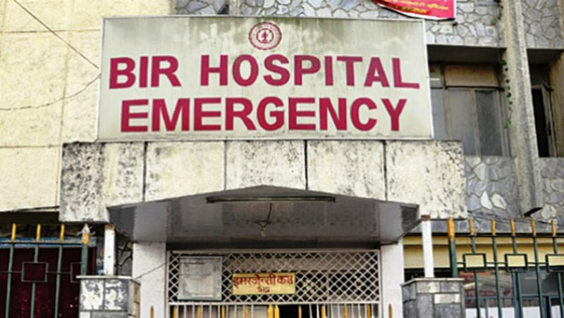 वीर अस्पतालमा अनियमितता, चोरबाटोबाट ५ सय कर्मचारी नियुक्त
