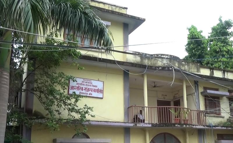 राजश्व कार्यालय नेपालगंजको कार्यक्षेत्र घट्यो