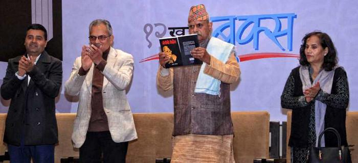 पत्रकार नेपालको पुस्तक 'वीपीको विद्रोह' सार्वजनिक