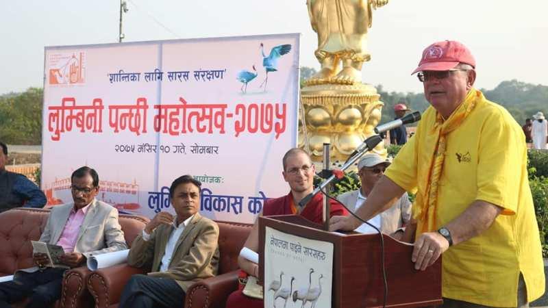लुम्बिनीलाई  लोपन्मुख सारस नगर पंक्षी घोषणा