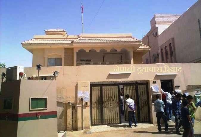 श्रमिकलाई दूतावासकाे अनुराेध : कुनै समस्या आइपरे तत्काल सम्पर्क गर्नू