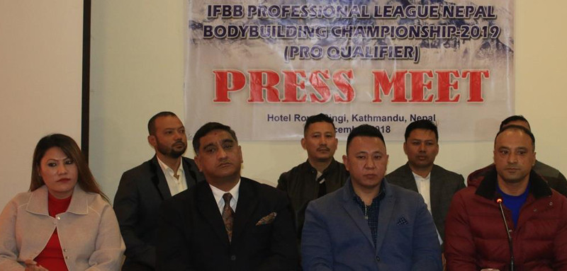 अाइएफबीबी बडिबिल्डिङ च्याम्पियनसिप नेपालमा