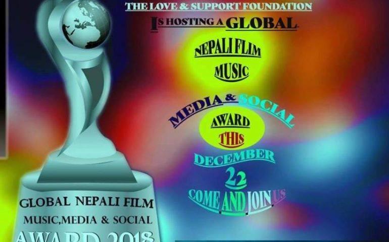 अमेरिकामा ग्लोबल नेपाली फिल्म तथा सोसल मिडिया अवार्ड हुने