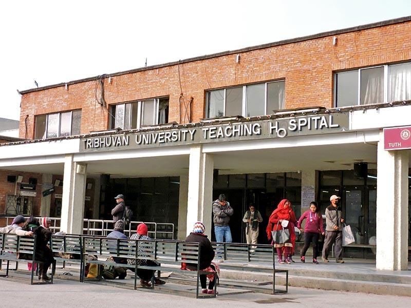शिक्षण अस्पतालमा उपचाररत हेटौंडाकी महिलामा कोरोना संक्रमण