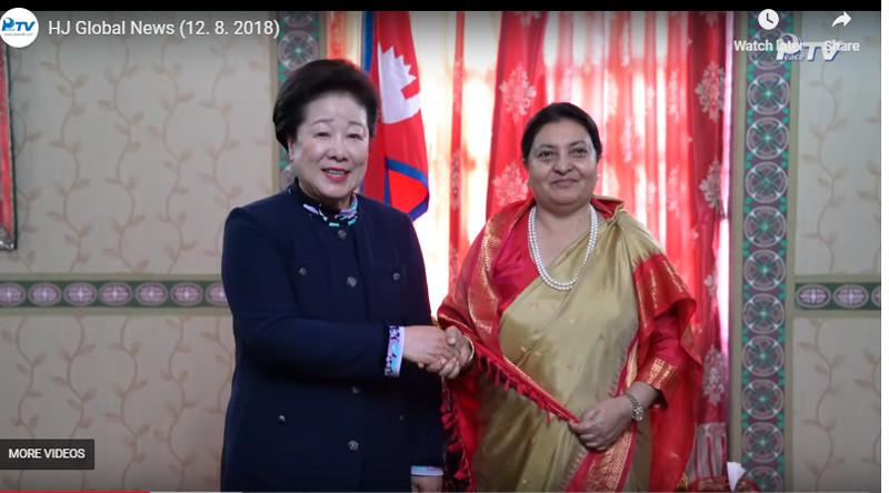 विवादित संस्था युपीएफकी 'सच्चा माता' लाई राष्ट्रपतिले भेटेको खुलासा (भिडियोसहित)
