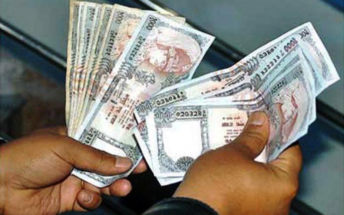 बैंकले कर्जा नदिँदा स्वरोजगार योजना अलपत्र