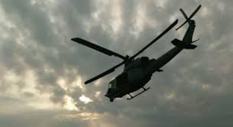 भिभिआइपी चढ्ने हेलिकप्टर ल्याइयाे