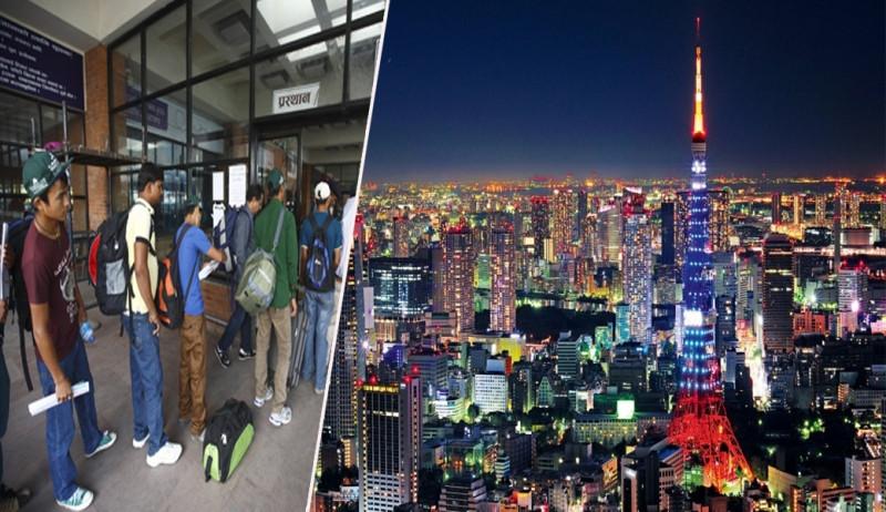 जापान रोजगारीः उच्च प्राथमिकतामा नेपाल