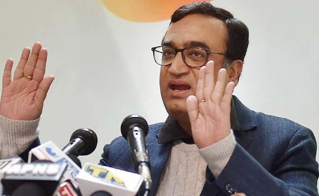 कांग्रेस नेता अजय माकनले दिए राजीनामा