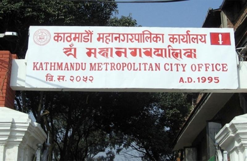 काठमाडौं महानगरपालिकाले विपद् पहिचानको नक्सा बनाउँदै
