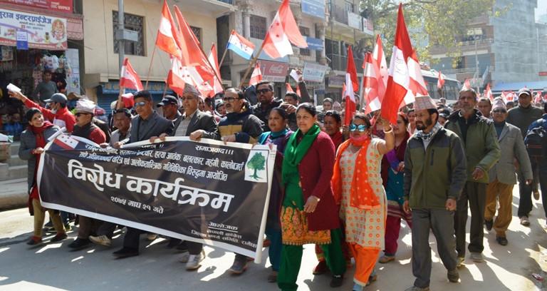 सरकारविरुद्ध रामेछापमा कांग्रेसको प्रदर्शन