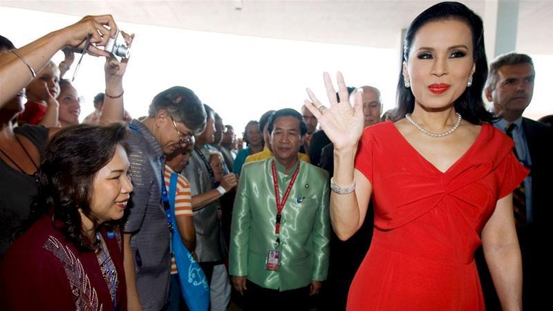 राजकुमारीलाई उम्मेदवार बनाउन खोजेको आरोपमा थाईल्याण्डकाे रक्षा चार्ट पार्टी विघटन गर्ने तयारी