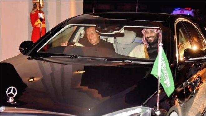 साउदी अरब र पाकिस्तानबीच २० अर्व डलरको सम्झौता