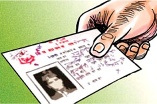 'ज्वाइँ' मै अड्क्यो नागरिकता विधेयक