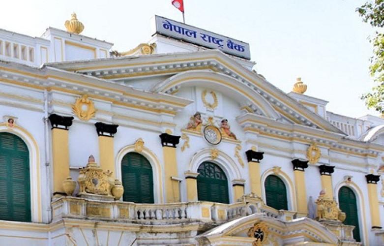 भूकम्पपीडितले लिए दुई अर्ब ६८ करोड ऋण:राष्ट्र बैंक
