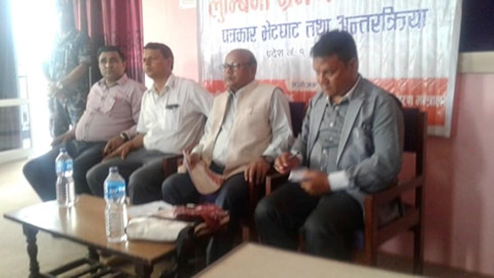 सबै नेपाली एक पटक लुम्बिनी पुग्नैपर्छ : मन्त्री कुशियैत