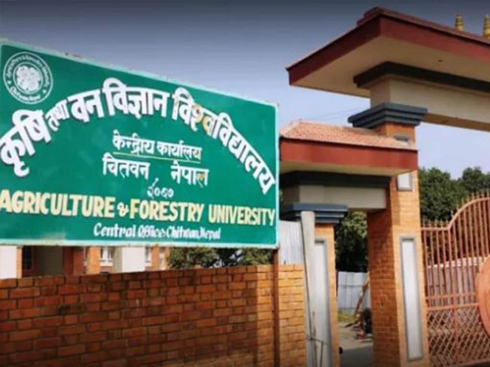 कृषि विश्वविद्यालय एक महीनादेखि ठप्प