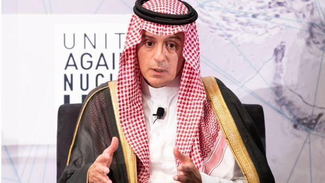 इरानले उक्साए युद्धका लागि तयार : साउदी अरब