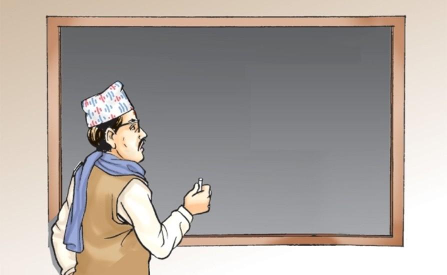 शिक्षक हुन दुईवटा परीक्षा!
