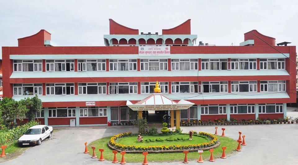 काठमाडाैंमा झण्डै २५ सय व्यापारी कारवाहीमा