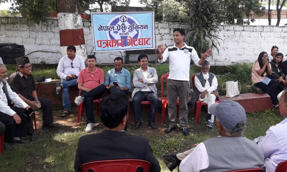 'जागरण अभियानले कार्यकर्तामा उत्साह'