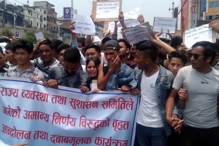 लोकसेवाका तयारी गरिरहेका विद्यार्थीको विरोध