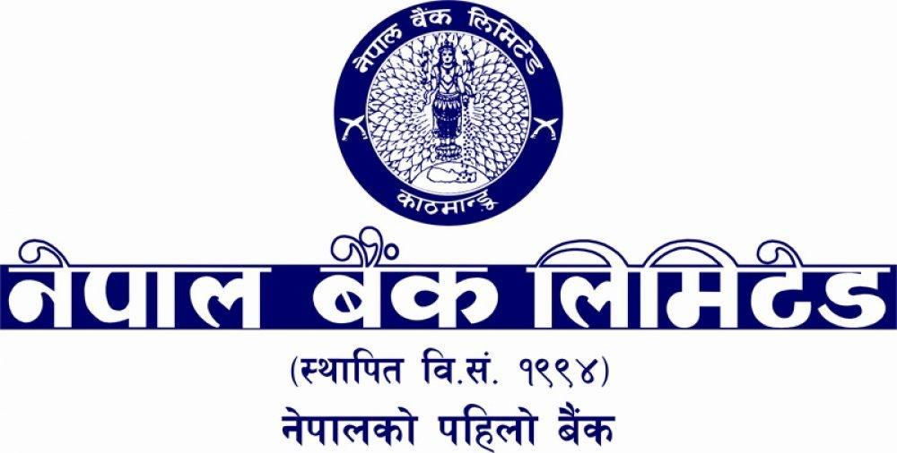 नेपाल बैंक लिमिटेडले सर्वोच्चको परमादेश टेरेन