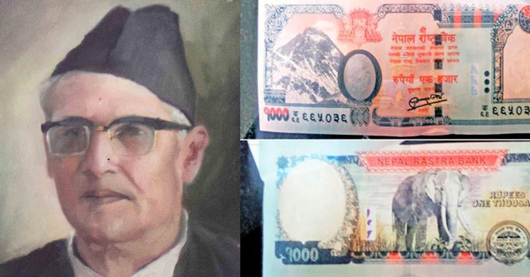 जो नेपाली नोटका डिजाइनर थिए...