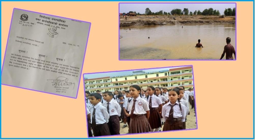 गर्मी झन् बढ्यो : रुपन्देहीका विद्यालय ५ दिनका लागि बन्द
