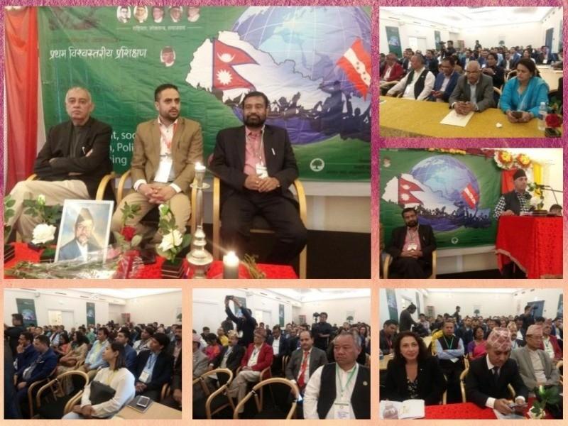 डेनमार्कमा नेपाली जनसम्पर्क समितिकाे बृहत् भेला (भिडियाेसहित)