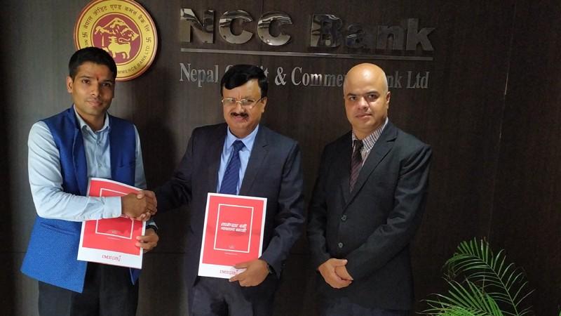 एनसीसी बैंक र आइएमई पेवीच सम्झौता