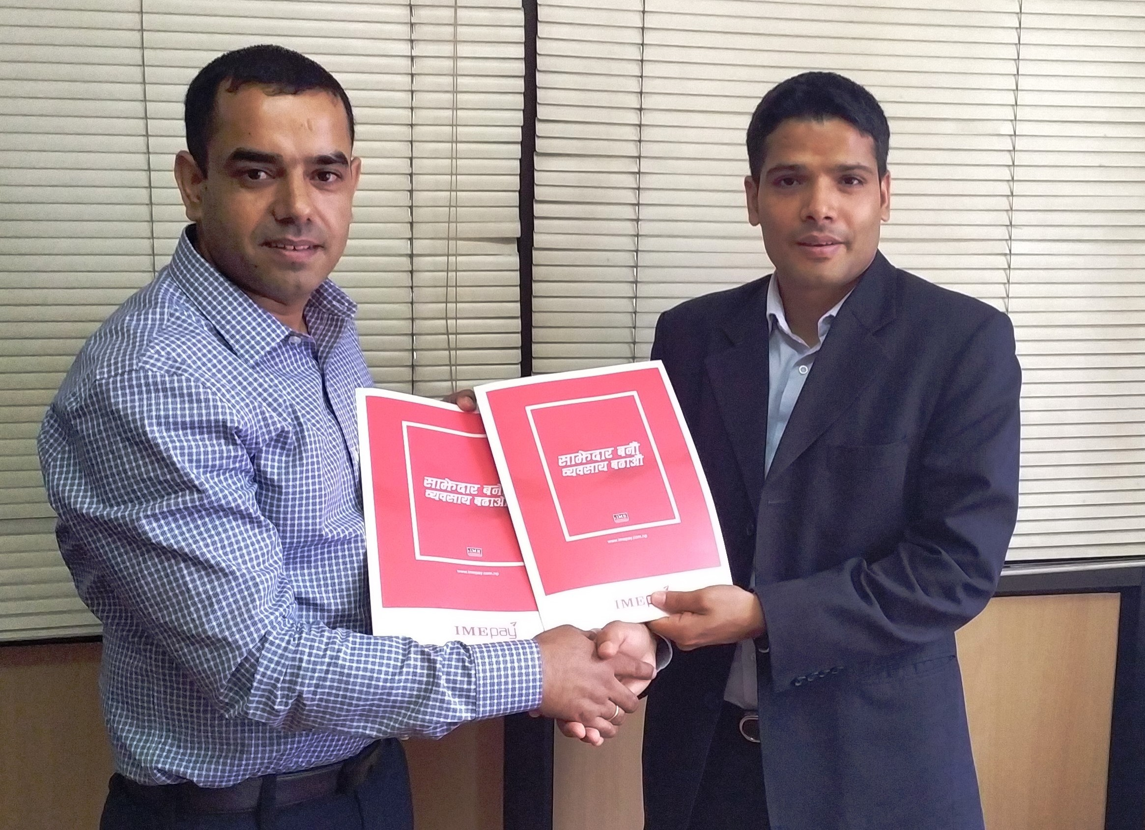 आइएमई पे–आइसीएफसी फाइनान्स सम्झौता