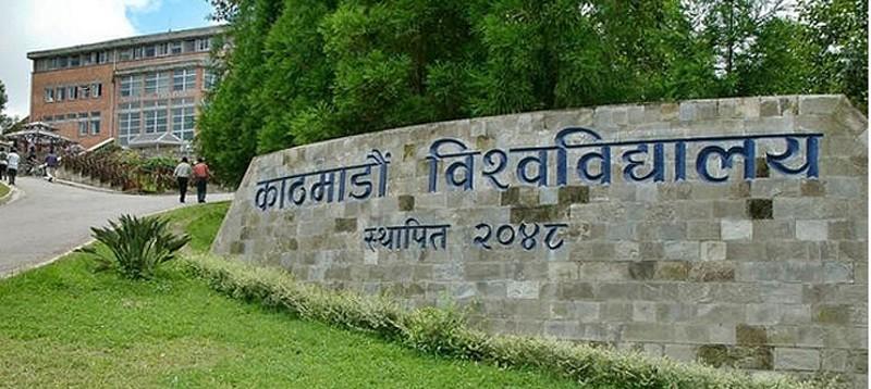 काठमाडाैं विश्वविद्यालयको मुख्य प्रशासनिक भवन पूर्णरुपमा बन्द!