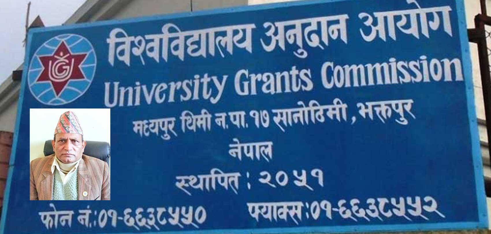 विश्वविद्यालय अनुदान  आयोगमा असारे खर्च : सम्पूर्ण अधिकृत र पदाधिकारी विदेश भ्रमणमा