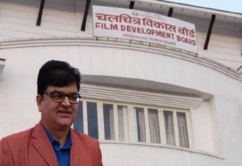 'राष्ट्रिय चलचित्र पुरस्कार' असार २७ मा